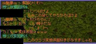 TWCI_2011_10_18_23_4_17.jpg