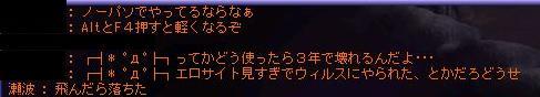TWCI_2011_10_18_8_26_55.jpg