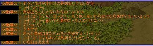 TWCI_2011_10_19_2_30_24.jpg