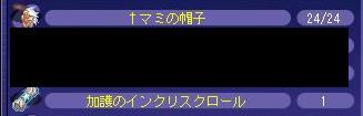TWCI_2011_10_20_20_42_53.jpg