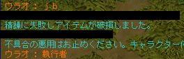 TWCI_2011_10_20_21_5_25.jpg