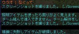 TWCI_2011_10_20_21_6_48.jpg
