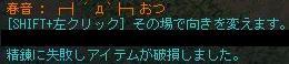 TWCI_2011_10_20_21_8_0.jpg