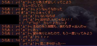 TWCI_2011_10_22_19_3_21.jpg