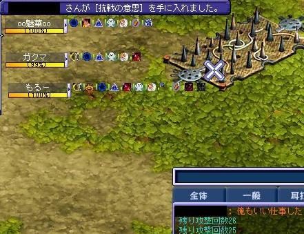 TWCI_2011_10_22_21_11_0.jpg