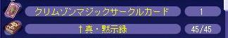 TWCI_2011_10_23_10_43_54.jpg