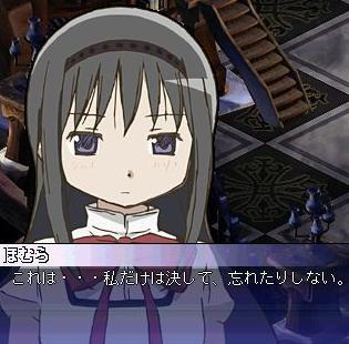 TWCI_2011_10_24_9_11_28.jpg