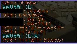TWCI_2011_10_26_0_12_26.jpg