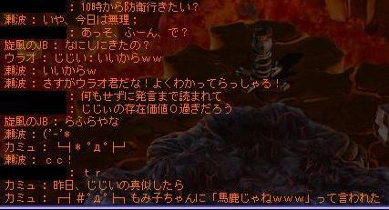 TWCI_2011_10_4_21_48_32.jpg