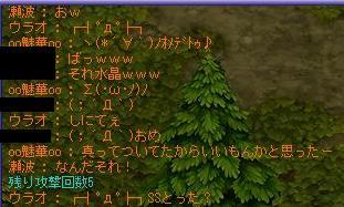 TWCI_2011_10_6_21_22_37.jpg