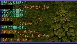 TWCI_2011_10_7_21_34_59.jpg