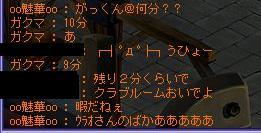TWCI_2011_10_9_15_7_21.jpg
