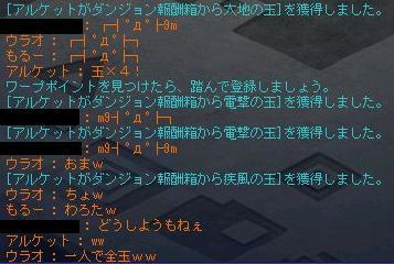 TWCI_2011_10_9_22_21_38.jpg
