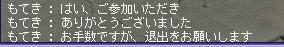 TWCI_2011_9_17_14_22_59.jpg