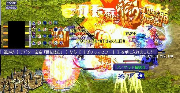 TWCI_2011_9_17_22_18_51.jpg