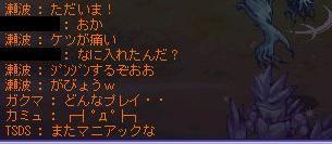 TWCI_2011_9_19_23_29_34.jpg