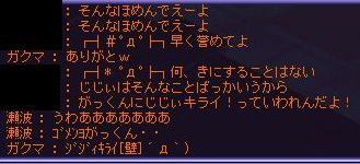 TWCI_2011_9_21_23_39_26.jpg