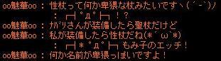 TWCI_2011_9_23_17_10_50.jpg