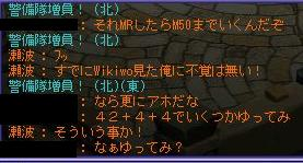 TWCI_2011_9_23_9_40_33.jpg