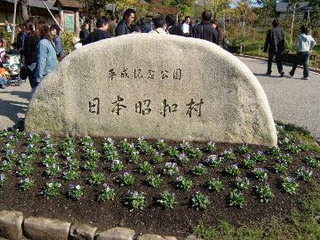 2005_10300009.jpg