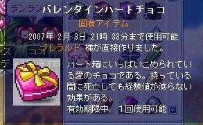 ヒイィ!(゚ロ゚;ノ)ノ