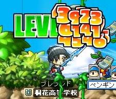 lv110(`・ェ・´)