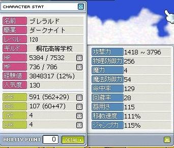 (*ノノ)キャッ(*ノ▽ノ)キャッ(*ノ▽゚)ゝチラ