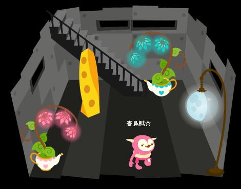 すてきな地下室