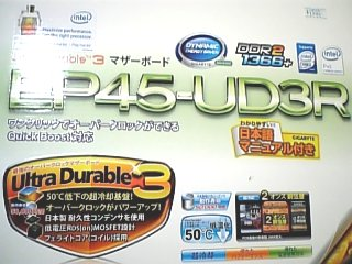 PC関係 マザーボード EP45-UD3R