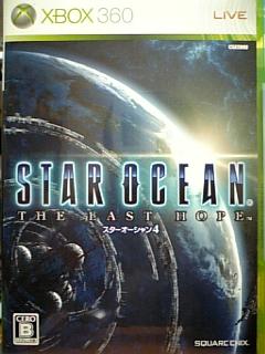 XBOX360用ゲーム スターオーシャン4