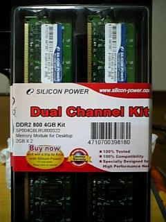 PC関係 DDR2 メモリ2GB×2