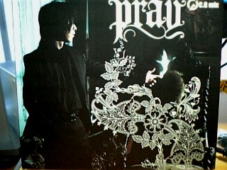 CD pray/C.G mix