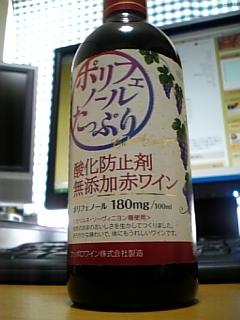 料理 2009年6月15日 料理用赤ワイン