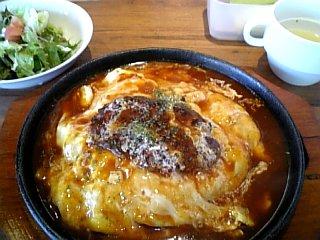 食べ物 2009年9月7日 鉄板オムライス