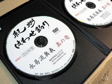 dvd中身