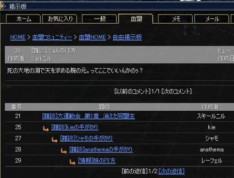 nazotoki1.jpg
