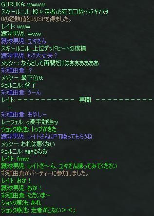 rire-3.jpg