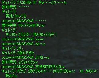 song3.jpg
