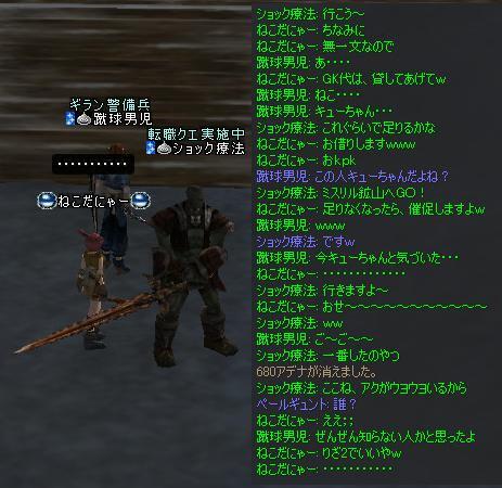 tensyoku1.jpg