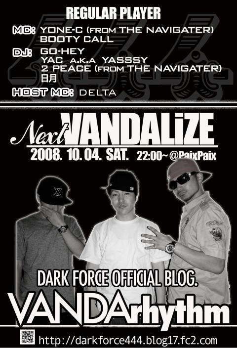 vandalize2back2_convert_20080714004729