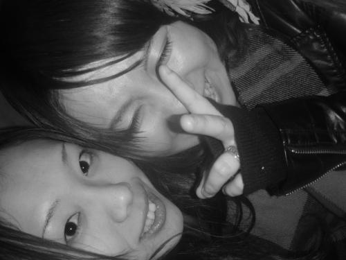 with yuiko