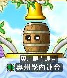 Maple0450.jpg