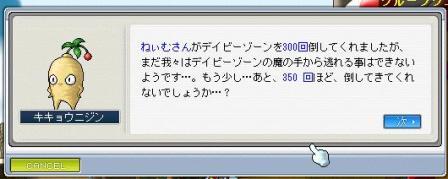 Maple0527.jpg