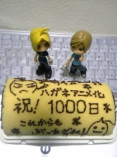1000!!(その1)