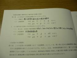 P1000482_.jpg