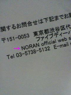 noran