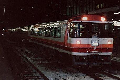 19870331_02.jpg