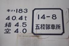 20091014_03.jpg