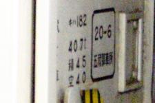 キハ182-509