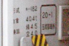 キハ182-2560